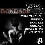 The Bondage (remixes) (unmixed tracks)