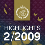 Highlights 2/2009 (unmixed tracks)