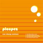 Xue Sheng (remixes)
