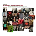 An Anthology Of Chinese Experimental Music 1992-2008 (unmixed tracks)