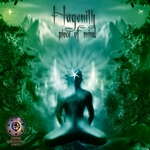 HAGENITH - Piece Of Mind (Front Cover)