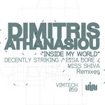 ATHANASIOU, Dimitris - Inside My World (Front Cover)
