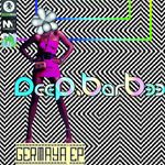 Germaya EP (bonus version)