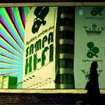 LIQUIDUS AMBIENTO - Sampa Hi-Fi EP (Front Cover)