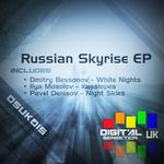 Russian Skyrise