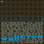 Yoggyone & Friends 5