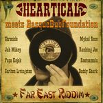VARIOUS - Heartical & BDF's Far East Showcase (Front Cover)