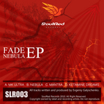 FADE - Nebula EP (Front Cover)