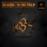 The First Peace EP