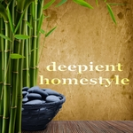 Deepient Homestyle (Inspiring Lounge House Music)