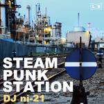 Steam Punk Station