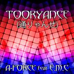 Tooryanse
