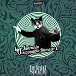 Unstoppable Hamster EP