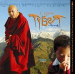 I Love Tibet (Sample Pack WAV)