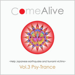 VARIOUS - Wakyo Come Alive Compilation Vol 3 (Help Japanese Earthquake & Tsunami Victims) (Front Cover)