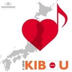 Kibou (Hope) (Disc 3)