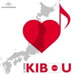 Kibou (Hope) (Disc 1)