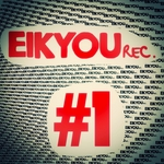 VARIOUS - Eikyou 1 (Front Cover)