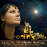 MAIIA - Sacred Knowledge Of Ancient Civilizations (Front Cover)