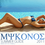 Mykonos Summer Guide 2011 (unmixed tracks)