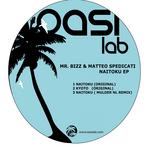MR BIZZ/MATTEO SPEDICATI - Naitoku EP (Front Cover)