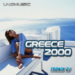 TRONIX DJ - Greece 2000 (Front Cover)