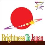 KULARKS/ENDE/YJM/ACCZENT/DJ YOKO - Brightness To Japan Vol 1 (Front Cover)