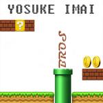 IMAI, Yosuke - Bros (Front Cover)