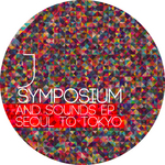 J SYMPOSIUM - And Sounds (Front Cover)
