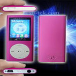 MP4 - The Scientist MP4 Player (Front Cover)