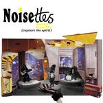 NOISETTES - Sister Rosetta (Front Cover)