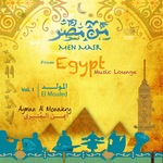 AL MONAIERY, Ayman - From Egypt (Front Cover)