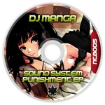 DJ MANGA - Sound System Punishment EP (Front Cover)