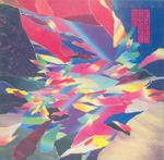 COMSAT ANGELS - Fiction (Front Cover)