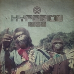 HYPERION - 1969 (Front Cover)