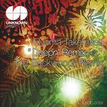 Deepn' Remix Pt 2 (The Backwoods Remix)