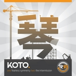 KOTO - Fearless Symmetry (Front Cover)
