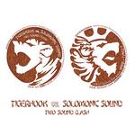 HITO/SOLOMONIC SOUND - Two Sound Clash (Front Cover)