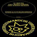GUMNAAM - Adjuma EP (Front Cover)