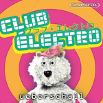UEBERSCHALL - Club Electro (Sample Pack Elastik Soundbank) (Front Cover)