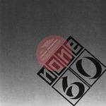 SILENT DUST - Silent Dust LP Sampler 1 (Front Cover)