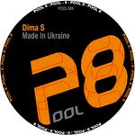 DIMA S - Made In Ukraine (Front Cover)