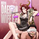 Daemon Wife EP
