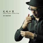 DJ KRUSH - Koufu No Tsubasa: Breathe Of Wings (Front Cover)