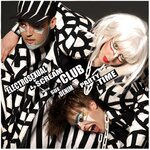 ELECTROSEXUAL/SCREAM CLUB feat SUE DENIM - Partytime (Front Cover)