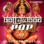 UEBERSCHALL - Bollywood Pop (Sample Pack Elastik Soundbank) (Front Cover)