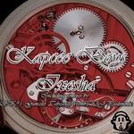 KAPCEE BOYS feat ISSA MATTHEWS - Ixesha (remixes) (Front Cover)