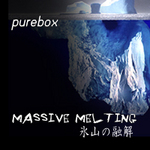 Massive Melting EP
