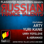 VARIOUS - Flashover Recordings Presents Russian Trance Talents (Front Cover)