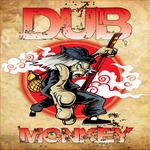 The Dub Monkey Remix EP Volume 1